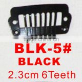 BLK-5# Retail and wholesale 23mm long black color straight 6 teeth easy snap clips for h for hair extensions wigs wefts weavings