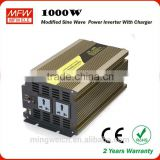 2 years warranty high quality 1000w power inverter 12v 220v inverter with battery charger                                                                         Quality Choice