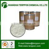 DL-Tartaric Acid/CAS#133-37-9/Best price in China
