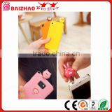 5g Cute Dust Plug with vinyl material