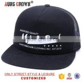 popular embroided cotton trucker hat