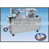 Dpp-88 Automatic Packing Machine Equipment