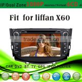 auto radio gps car dvd 1 din fit for Lifan X60 with radio bluetooth gps tv pip dual zone