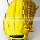 kip leather baseball gloves 130720