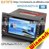 Winmark DJ7078 Double Din Car Multimedia System Car DVD with 1080P for A4 S4 RS4 8E 8F B9 B7 SEAT EXEO