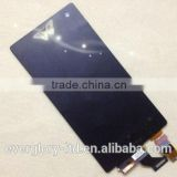 Alibaba express China supplier replacemet LCD display touch screen digitizer assembly for Sony Xperia acro S LT26W
