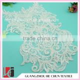 HC-2237 Good Price Luxury Heavy Beaded Embroidery Lace Applique White,Embroidered Lace Applique Bridal                                                                         Quality Choice