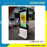 outdoor display mirror With panel brightness 1500cd/m2-2500nits, sun readable                                                                         Quality Choice