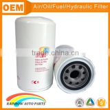 LF3349 oil filter with quality rubber seal                                                                         Quality Choice