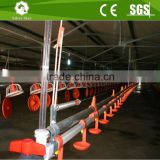 Automatic Broiler Pan Feeding System Chicken Floor Equipments