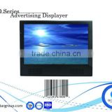 15 inch make up display retail store lcd promotional screens in store advertising display