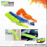 microfiber Chenille duster(soft,absorbent Strong suitable for cleaning car,office,desk and so on)