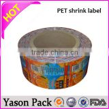 Yason orange juice bottle label plastic bottle tea label for glass bottle