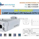 IW-P3062GZT 2MP Auto Focus License Plate Recognition CCTV Camera