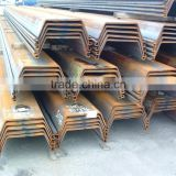 INquiry about U shape hot rolled Steel sheet pile for embankment