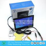 bus tv monitor ,7 inch car lcd monitor ,crt tft lcd monitor for 12~24V car and bus XY-2075MP5+BT