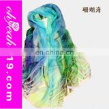 2015Latest design coral sea sarong