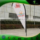 2015 Outdoor promotion rotating wing banner stand