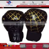 wholesale personalized genuine leather boxing gloves with mesh fabric and machine mold