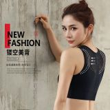 Steel ring breathable yoga vest running sports underwear seamless hollow beautiful back shockproof gathering sports bra
