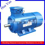 speed governor for single phase 5hp electric motor
