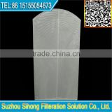 nylon filters wire mesh bags