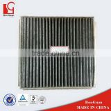Factory Cheapest cabin filter with activated carbon