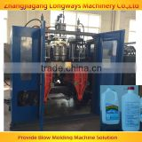 Blowing moulding machine produce plastic containers bottles barrels kettles, pot, jerrycans
