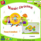 B/O musical driving toy set for baby