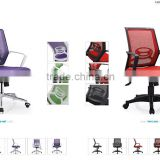 Mesh office chair with many color for choice                                                                         Quality Choice