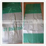 Green and white banana bunch bag 80*1600mm