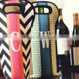 Folding neoprene insulated beer glass holder with handle