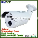 Onvif P2P cloud POE Outdoor IP Camera cctv mini and hide camera with ir bullet ip camera