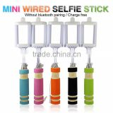 Mini selfie stick for IOS and Android, AUX cable selfie stick, Pocket selfie stick for Mobile phone accessories