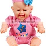2018 New-born Vibration Doll For Baby