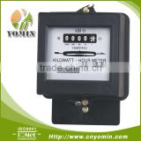 ABS Cover Single Phase Front Board Installed Power Meter DD284 Energy Meter Electronic Active Energy Meter Electricity Meter