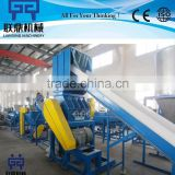 Environment friendly waste plastic bottle crushing washing recycling line/ pet flake recycling plant                                                                         Quality Choice