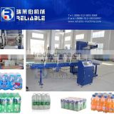 Automatic Plastic Film Bottle Heat Shrink Packing Machine / Machinery /Equipment