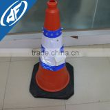 rechargeable LED light Traffic cone reflective sleeve