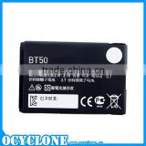 China supplier 910mah BT50 battery for motorola Q W385