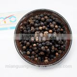 Piperine (CAS No. 94-62-2), Black Pepper (Piper Nigrum) extract powder 98%