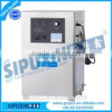 Sipuxin_ Portable 40g oxygen generator ozone generator for water purifier                                                                         Quality Choice
