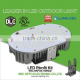 SNC factory price 150w with SUNNON fan led retrofit kit with UL cUL DLC list for parking lot lighting