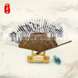 Chinese Silk/paper Fans with Customized Designs