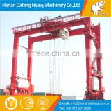 40 ton 50 ton 100ton Double Girder Rail Mounted Gantry Crane Manufacturer, Used Container Gantry Crane Price for Sale