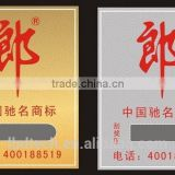 Prepaid Scratch Card Printing For Mobile Phones, Lottery Scratch Card Price Manufacturer From China