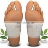 detox foot patch wholesale M660