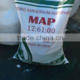 Food phosphate additive-Mono Ammonium Phosphate-Ammonium dihydrogen phosphate-SICHUAN RONGHONG-FOOD ADDITIVE EXPERT