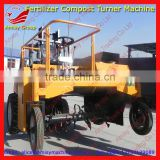 2015 Newest Amisy Self-propelled compost turner machine for fermenting agricultural waste