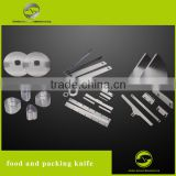 JIAHE Food machinery shear knife, rounded teeth cutter, jelly covering film cutter Shear knife